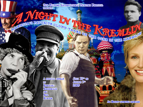 Welcome on a-night-in-the-kremlin.com